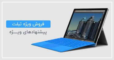 لپ تاپ و لوازم جانبی